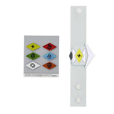 Pokemon center original Rubber key case
