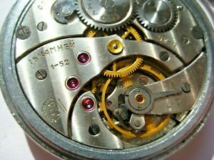MOLNIJA Vintage Soviet CCCP USSR russian slim pocket watch 15 jewels