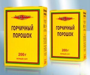 Senf-Pulver-Senfpulver-Senfmehl-200g-1-2-5-oder-10-Pack-kostenloser-Versand
