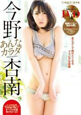 Konno Anna Photo Book ANNA KARADA, BODY 2014 Japan very good rare