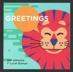 SINGAPORE-2017-MERLION-GREETINGS-1ST-CLASS-SELF-ADHSIVE-BOOKLET-OF-10-STAMP-MINT