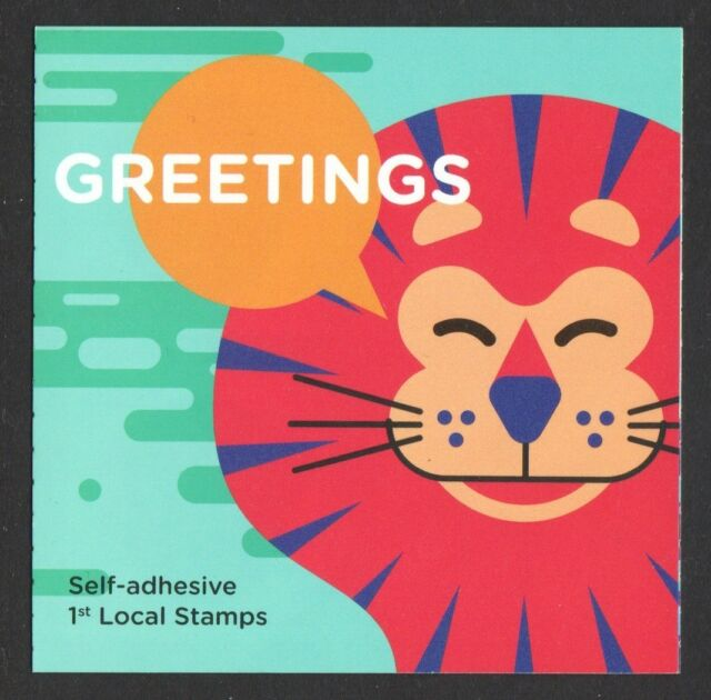 SINGAPORE 2017 MERLION GREETINGS 1ST CLASS SELF ADHSIVE BOOKLET OF 10 STAMP MINT