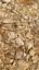 Jerusalem-Rocks-Stone-Israel-Gift-from-Jerusalem-Gifts-Holy-Land-Gifts thumbnail 4