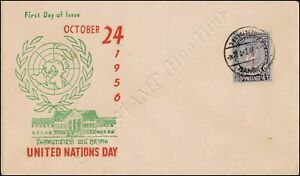 United-Nations-Day-034-1956-034-FDC-III-T