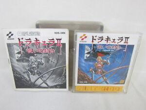 DRACULA-II-2-Nintendo-Famicom-Disk-System-Japan-Game-906-bbc-dk