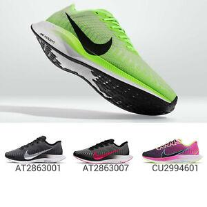 Nike-Zoom-Pegasus-Turbo-2-II-X-Men-Running-Shoes-Sneakers-Trainers-2019-Pick-1