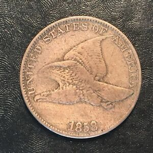 1858-Large-Letters-Flying-Eagle-Cent-High-Quality-Scans-H024
