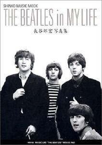 Los-Beatles-en-mi-vida-fotografias-Foto-Hasebe-Japon-libro-Shinko-musica-Mook