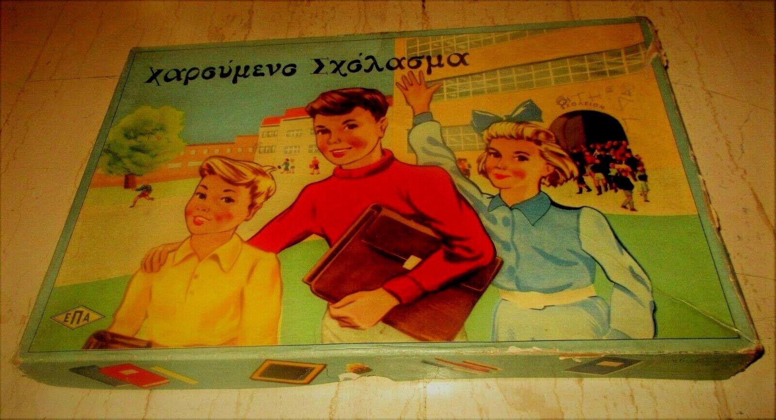 UNIQUE VINTAGE GREEK LITHO HARDBOARD GAME - XAROUMENO SXOLASMA - BY EPA 60s