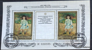 Russia-USSR-Cccp-Paintings-Painting-Bloc-Sheet