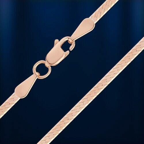 Armband Kette Rotgold Gold 585/14kt Flache Schlangenkette Halskette 2,0 mm flach