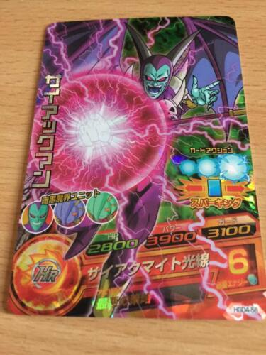 Carte Dragon Ball Z DBZ Dragon Ball Heroes God Mission Part 4 #HGD4-56 S-Rare