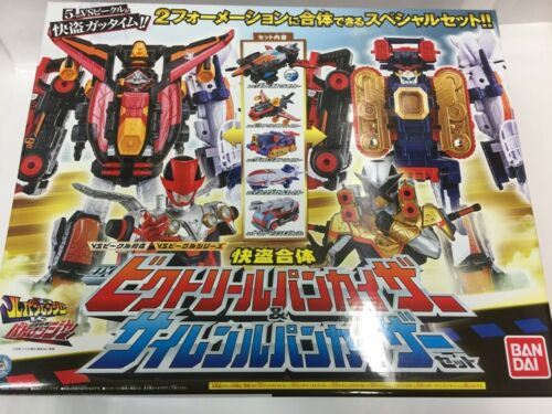 NEW Lupinranger VS Patoranger DX Victory Lupine /& Siren Lupan Kaiser from Japan