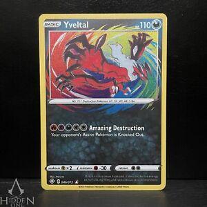 Pokemon Shining Fates ✨ Yveltal ✨ 046/072 - Amazing Rare Holo - NM