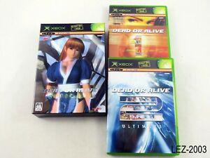 Dead-or-Alive-Ultimate-Limited-Edition-Japanese-Import-Xbox-Japan-JP-US-Seller