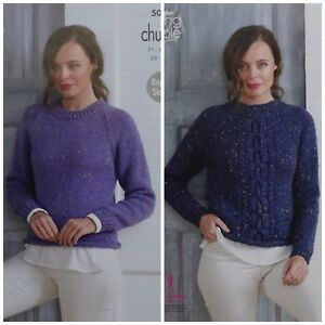 a0ea5caa1 KNITTING PATTERN Ladies Easy Knit and Cable Jumpers Chunky King Cole ...
