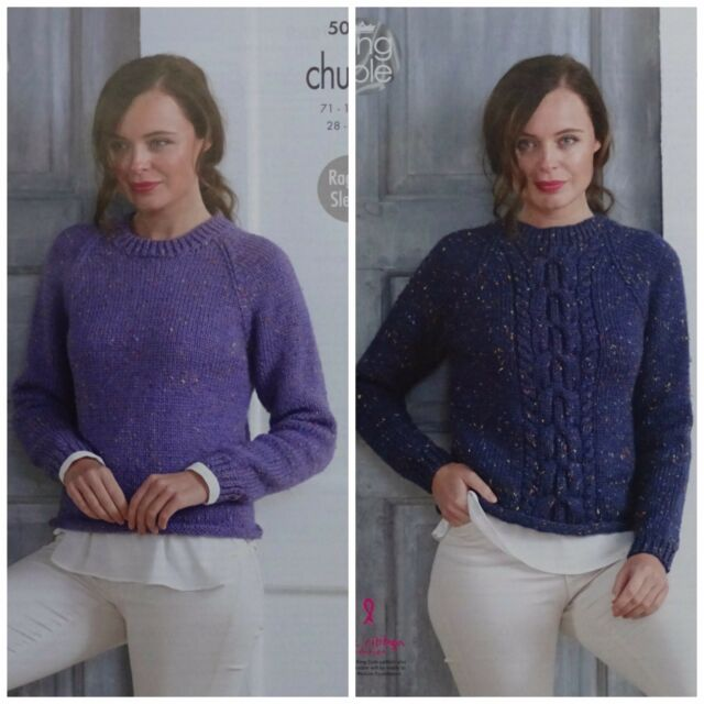 5b3cec5ac KNITTING PATTERN Ladies Easy Knit and Cable Jumpers Chunky King Cole 5015