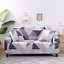 thumbnail 4 - Slipcover Sofa Covers Printed Spandex Stretch Couch Cover Furniture Protector