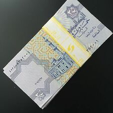 EGYPT 25 PIASTRES UNC  BUNDLE 100 PCS