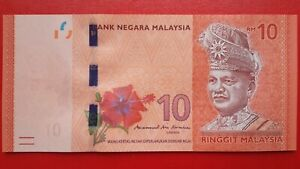 13th Series Malaysia Muhammad Ibrahim RM10 Banknote ( DY0008467 ) - UNC