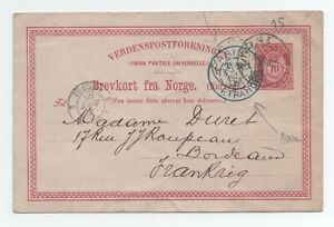 1886 Entier Postal Norvege Norge Avec Cachet Paris Etranger Bleu
