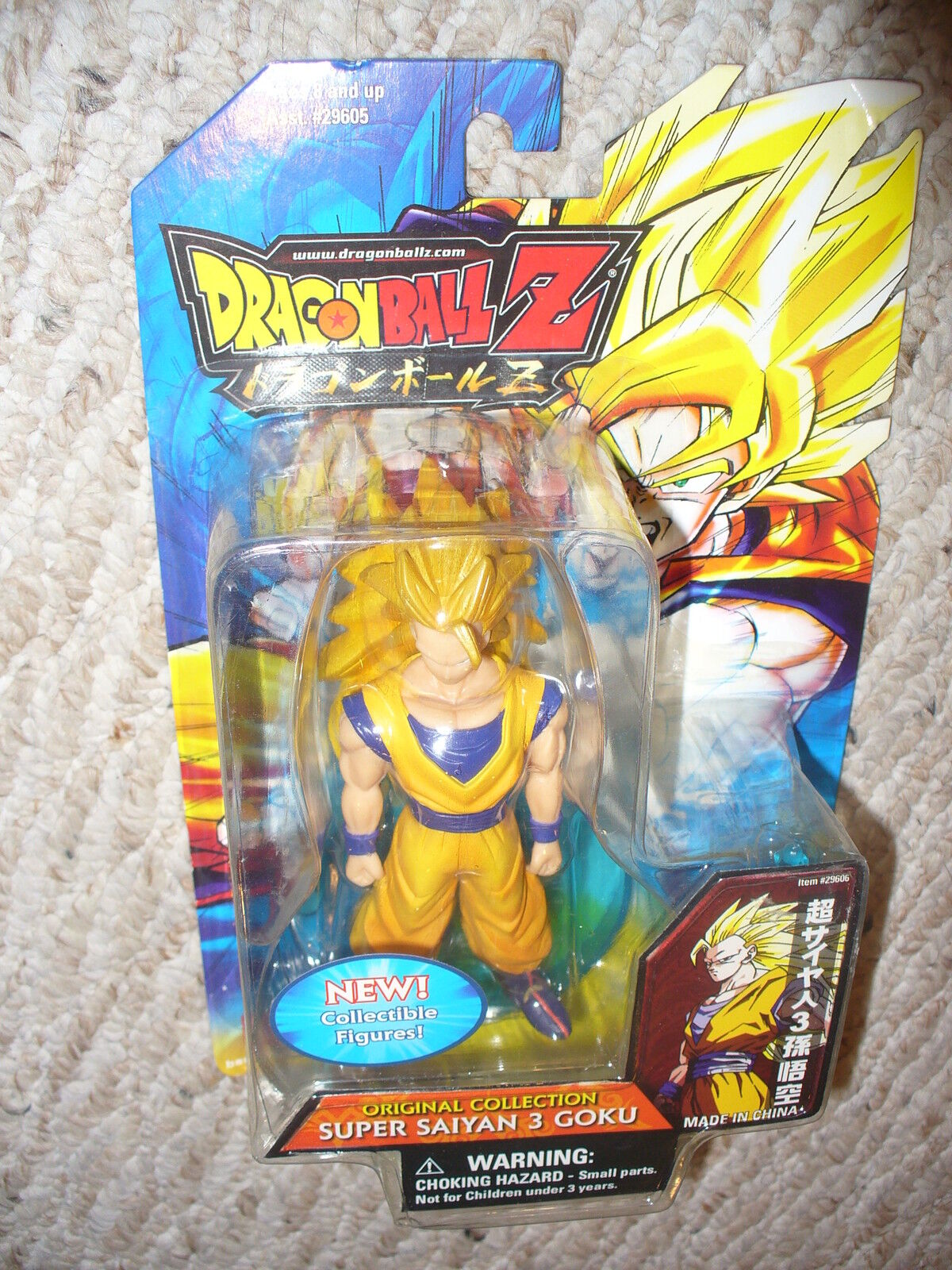 BanDai Dragonbtutti Z Original Collection Super Saiyan  3 Goku 4.5  cifra - 2007  ultimi stili
