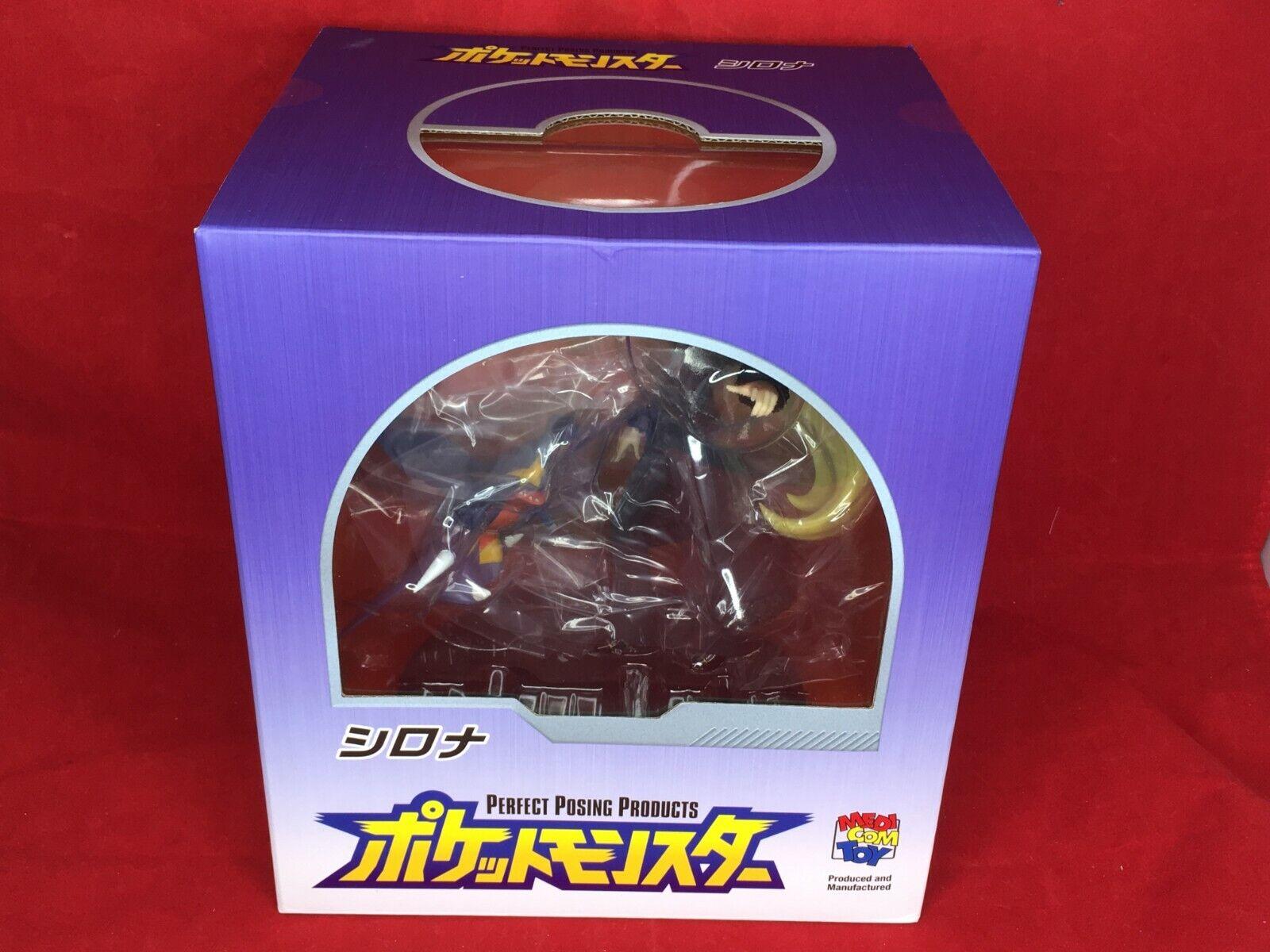 Mapa del juguete medicom del Japón PPP pokemon Cynthia (shirona)