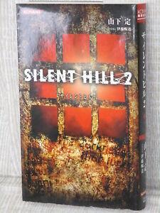 Silent Hill 2 Libro Novela Sadamu Yamashita Japón 2006 KM28