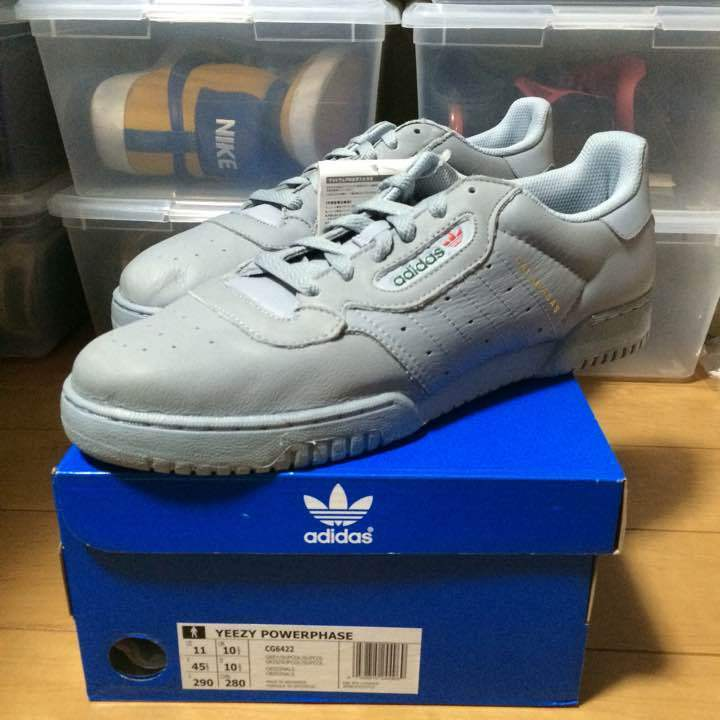 YEEZY POWERPHASE Easy power phase 29cm from japan (5435