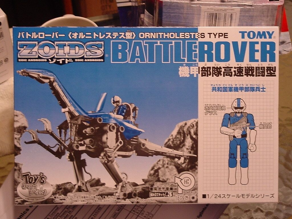 Zoids Limited TDP BattleRover Mint in Box