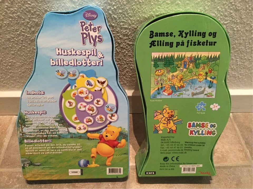 Bamse spil og Peter Plys spil, Børnespil, puslespil