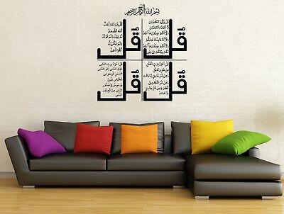 Islamic Wall Stickers 4 Quls Islamic Decals Murals Four Quls Kafirun Ikhlas Nas