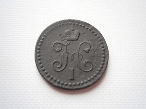 RUSSIAN EMPIRE 1/2 kopeks 1840 EM copper coin (Nicholas I)