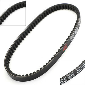 Drive Belt 700OCx18W For Honda SK50 2000 SFX50 95-01 Scooter 23100-GW2-013 T0