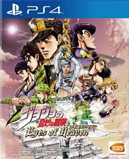 New Sony PS4 Games Jojo no Kimyou na Bouken Eyes of Heaven HK Version