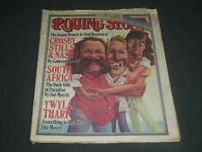 1977 JUNE 2 ROLLING STONE MAGAZINE - CAMERON CROWE ARTICLE - O 7629