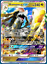 POKEMON-TCGO-ONLINE-GX-CARDS-DIGITAL-CARDS-NOT-REAL-CARTE-NON-VERE-LEGGI 縮圖 29