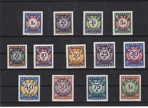 Indonesia mint never hinged Stamps Ref 15680