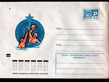 U.R.S.S. / RUSSIE / ENVELOPPE POSTALE illustrée SPORT WATER POLO , 24/IV-1973