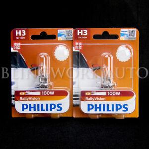 2x-Philips-H3-Rally-Vision-Essential-Power-100W-12V-Halogen-Globe-Light-Bulb