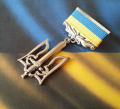 """UKRAINIAN ATO BREASTPLATE """"NATIONAL HERO OF UKRAINE"""" WITH DOCUMENT. SILVER COLOR"""
