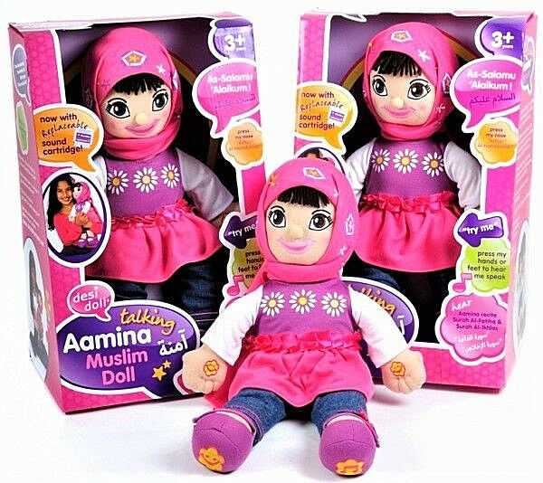AAMINA  English Arabic Speaking Muslim Doll Aamina-Talking Islamic Toy-Desi Doll
