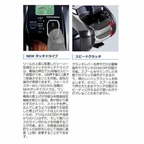 Electric Reel Japan Left Handle Shimano 20 ForceMaster 601
