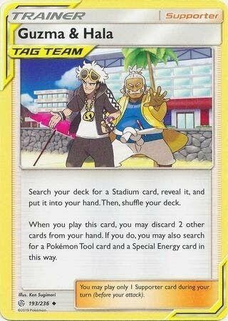 193//236 Cosmic Eclipse Guzma /& Hala Uncommon