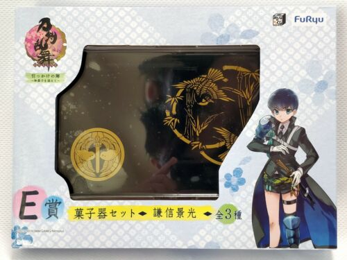 New Furyu Touken Ranbu Online Sweets Candy Plate /& Toothpick Full Set of 3