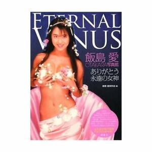 Ai-Iijima-OTAKARA-Photo-studio-034-Arigatou-Eienno-Megami-034-photo-Collection-Book