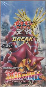 Pokemon Card XY BREAK Booster Explosive Fighter Sealed Box XY11 1st Japanese