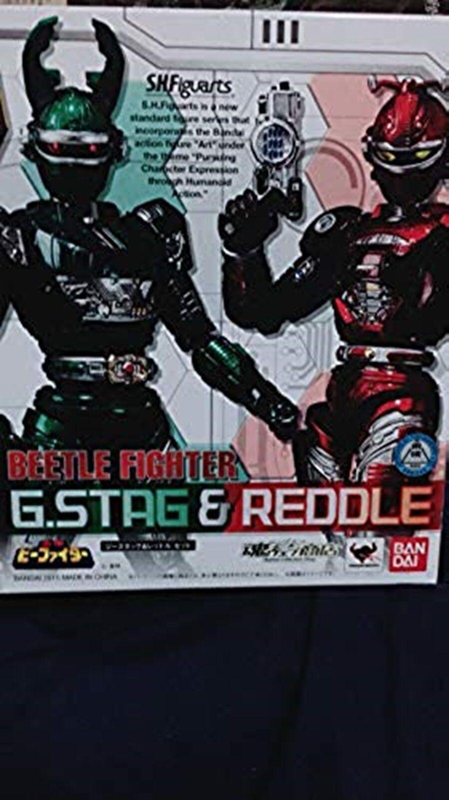 Bandai S. H. FIGUARTS Jyukou B-Fighter G Soltero&rojodle Set Figura de Acción
