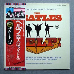The Beatles – Help! 1976 JAPAN vinyl LP w/OBI EAS-80567