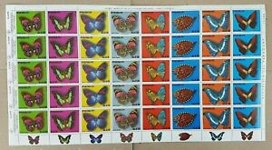 EC181-PARAGUAY-FLORA-amp-FAUNA-BUTTERFLIES-BIG-SH-FOLDED-IN-3-MNH